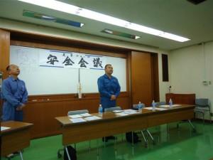 4月7日東京安全会議が行われました。