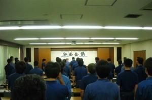 7月7日(日)第2回安全会議が行われました。