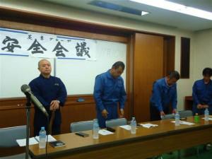 平成25年11月10日 本年最後の安全会議。