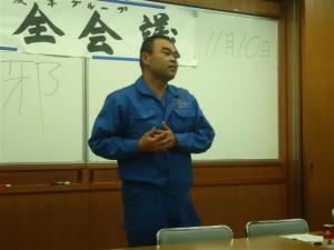熊谷社長からの訓話。